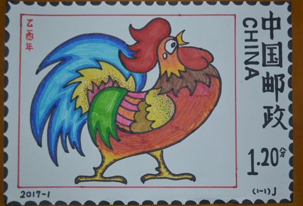 邮票怎么画简笔画