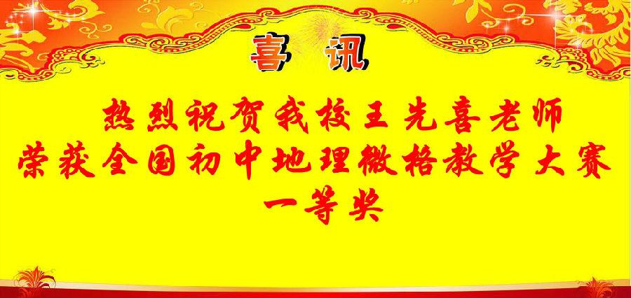 蚌埠市第六中学